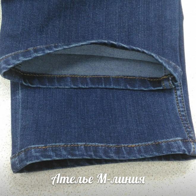 Подшив джинс