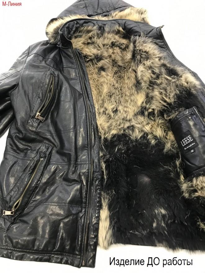 Замена мехового подклада на кожаной куртке
